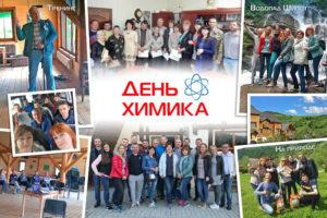 plhk_photos